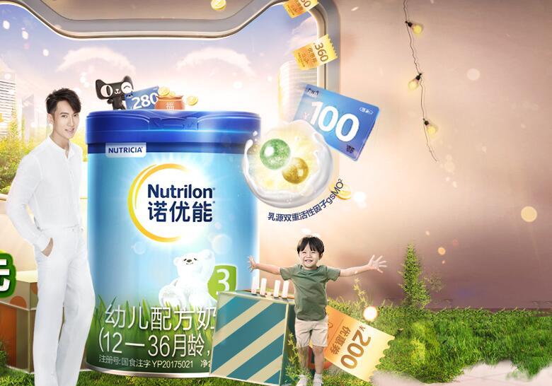 十大奶粉品牌
