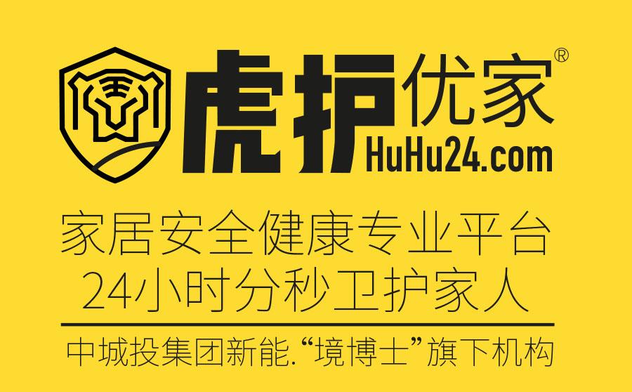 家居安全健康-虎护优家huhu24.com
