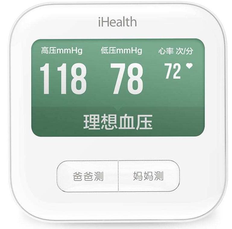 血压计排名