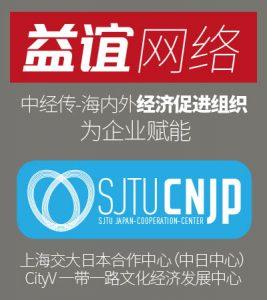 中国品牌全球网AD