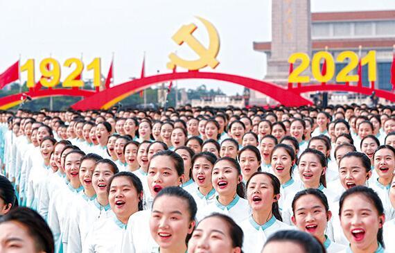 百年大党庆典回顾