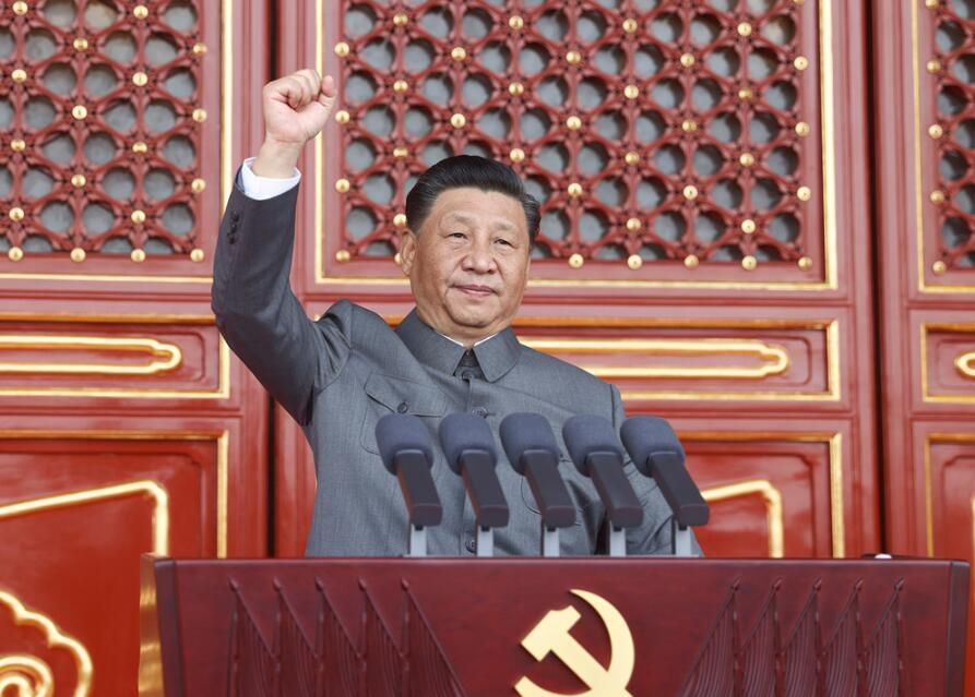 习近平总书记在庆祝中国共产党成立100周年大会上的重要讲话