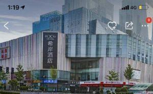郑州高铁站希岸酒店涨价到2888