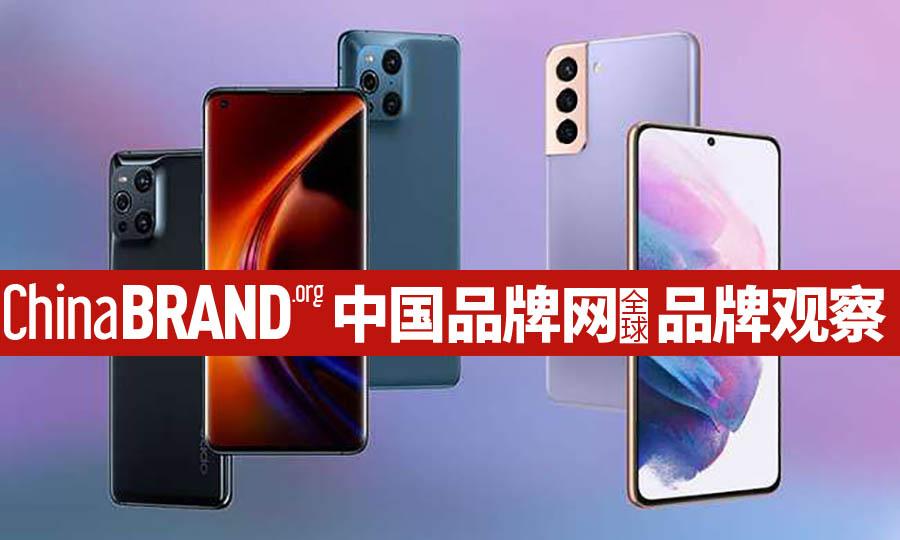 中国品牌网全球.2021十大手机品牌.财富生活品牌价值榜